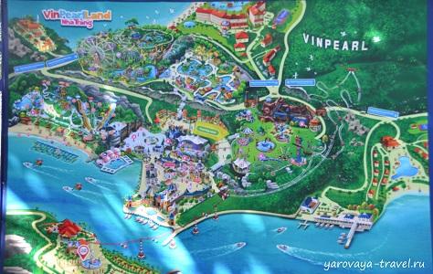 вьетнам парк винперл