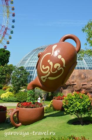 парк винперл вьетнам отзывы