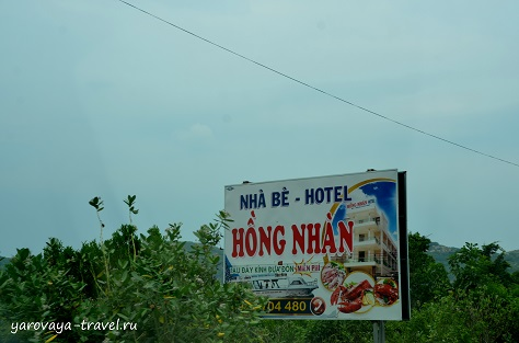 винь хи вьетнам