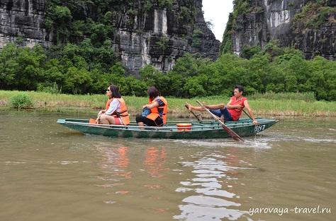 нинь бинь вьетнам как добраться