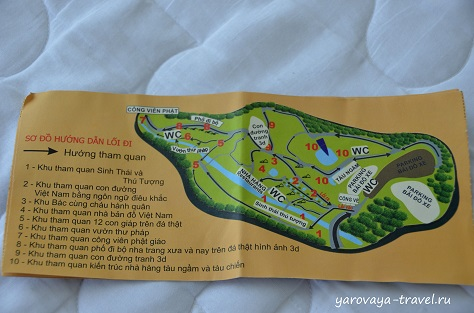 субмарина нячанг парк советы туристов