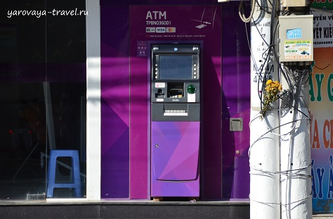 нячанг банкоматы без комиссии