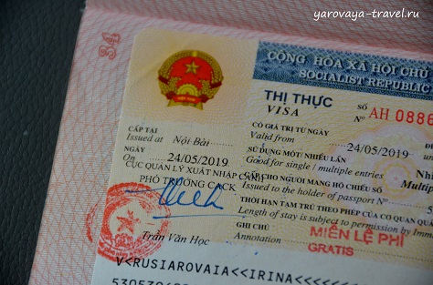 http://yarovaya-travel.ru/wp-content/uploads/2019/05/DSC_0403-1.jpg