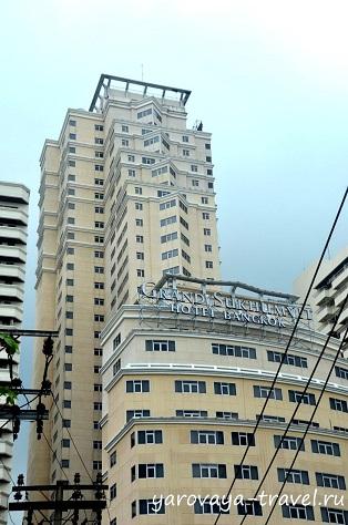 Отель в Бангкоке рядом с метро, это удобно!