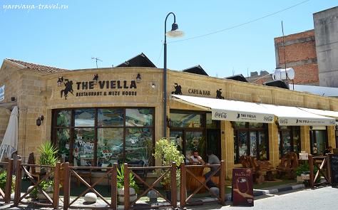 ресторан THE VIELLA, Никосия, Кипр