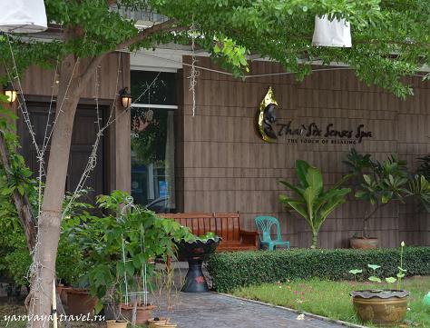 салон массажа в Бангкоке