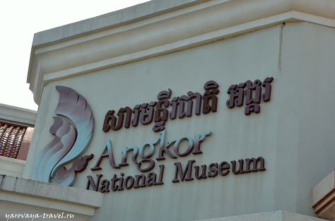 камбоджа сием рип