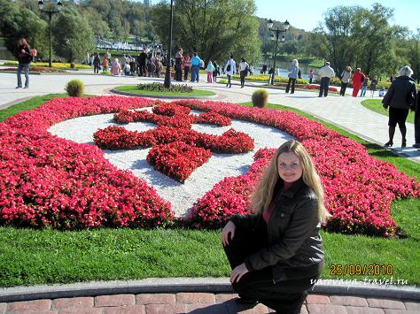 парк музей царицыно