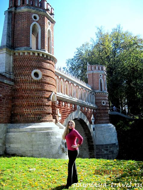 парк царицыно время
