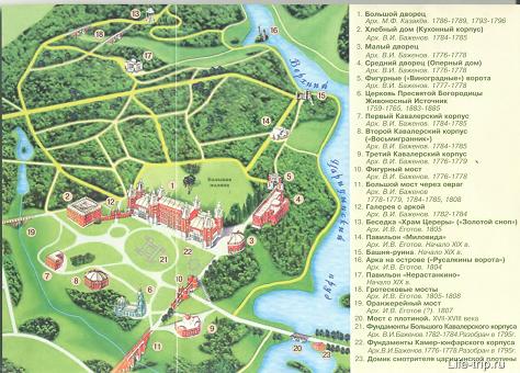 Схема парка Царицыно.