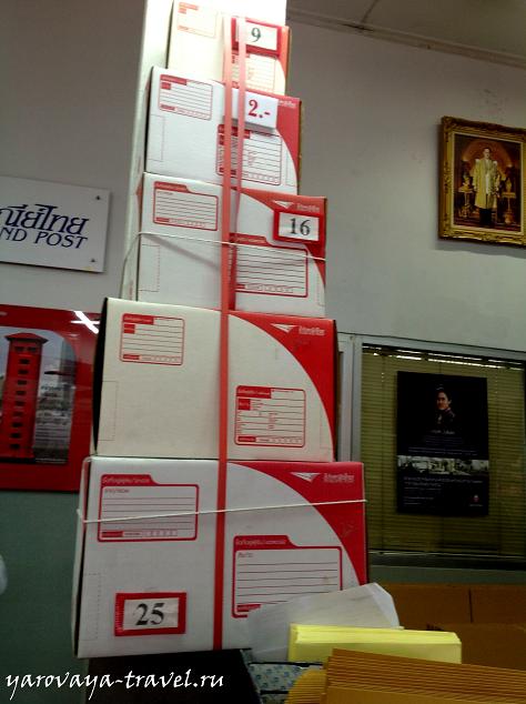 таиская почта