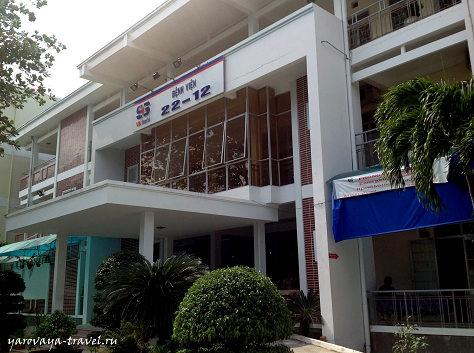 VK Hospital