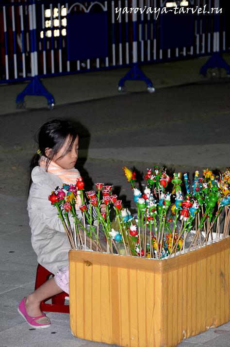 вьетнамский новый год тет