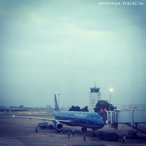 аэропорт Сайгона