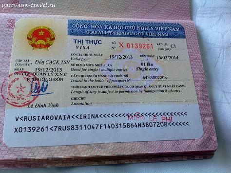 виза во вьетнам 2014