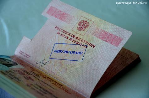 вьетнам срок действия загранпаспорта
