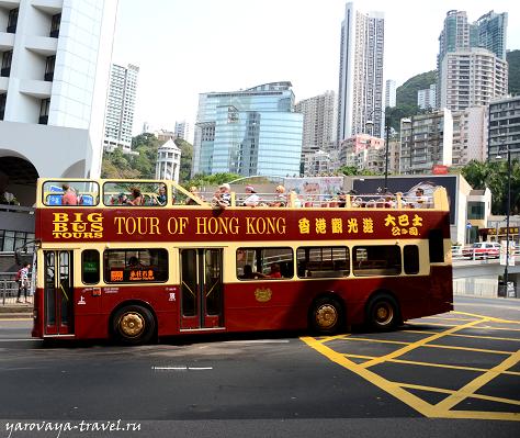автобусы гонконг