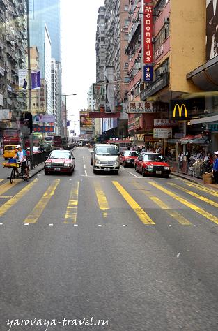 достопримечательности Гонконга