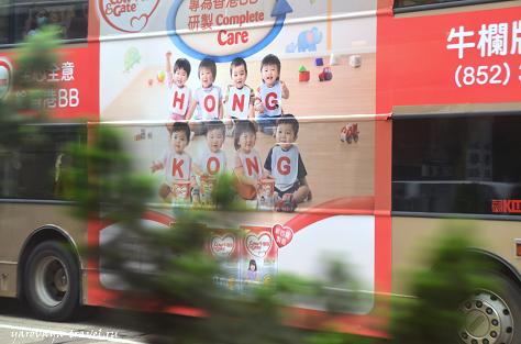 на астобусе по Гонконгу