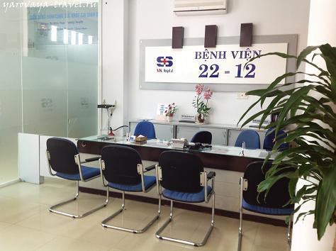 стоматология во вьетнаме отзывы