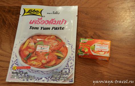рецепт том ям с креветками
