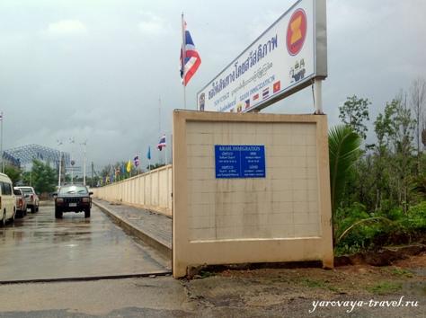 тайская виза в краби