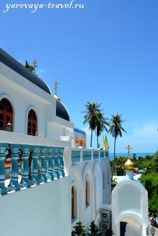 православный Таиланд