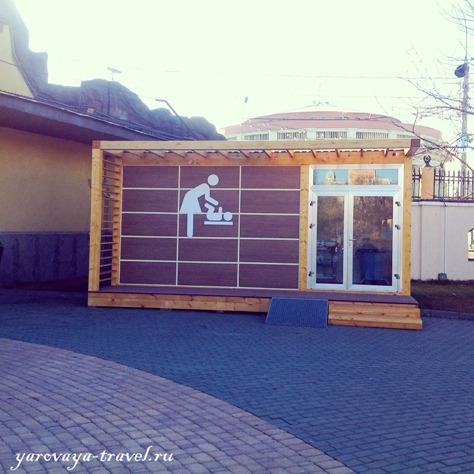 зоопарк в москве фото