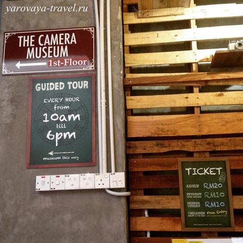 пенанг отзывы туристов