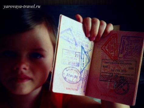 загранпаспорт для ребенка