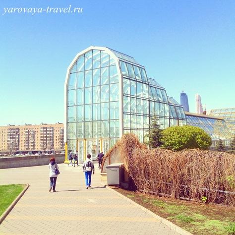 посольство турции в москве адрес