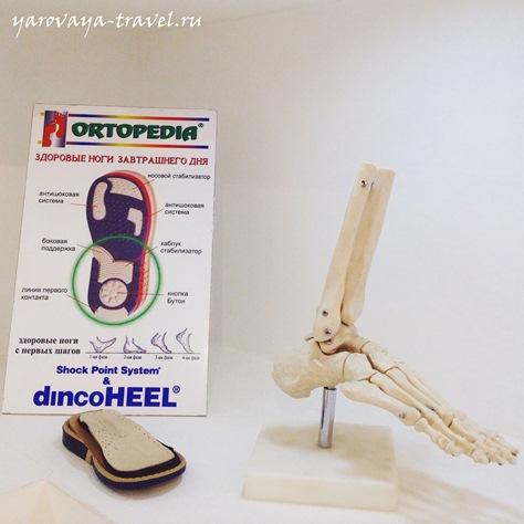 ортопедическая обувь в анталии