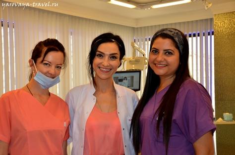 стоматология в Турции