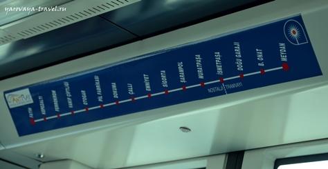 общественный транспорт анталии маршруты