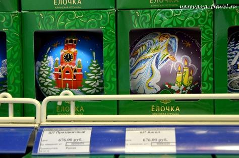 музей елочных игрушек клинское подворье г клин