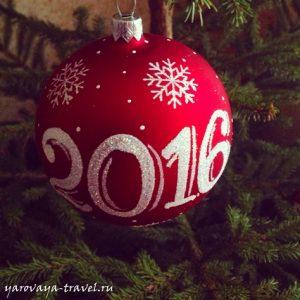 Рождество 2016!