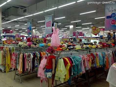 шоппинг в нячанге