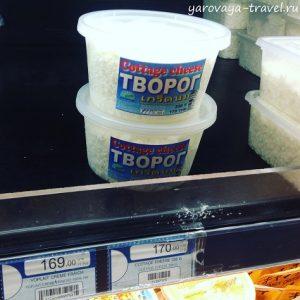 русские продукты на пхукете