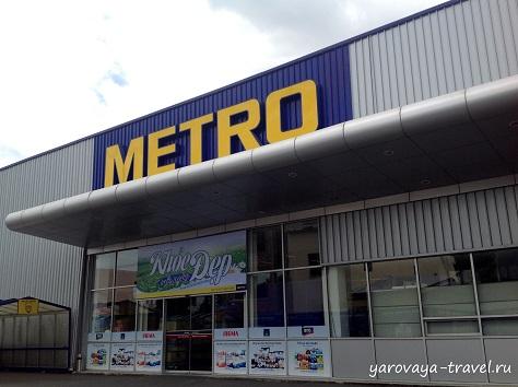 metro в нячанге