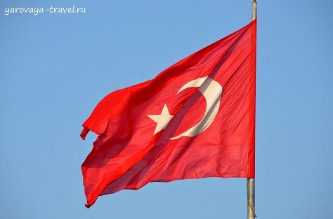 Турция 2016.