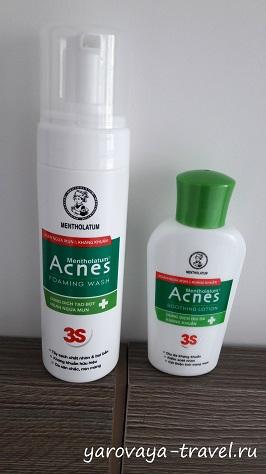 Mentholatum Acnes