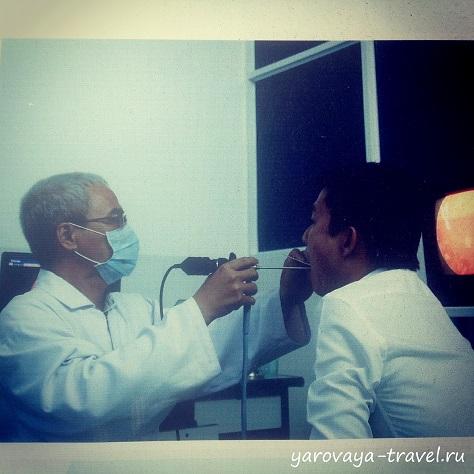 Мой врач в Prestige International Clinic. Фото с плаката в клинике.