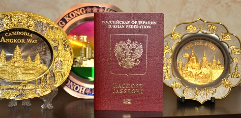Генконсульство России в Хошимине.