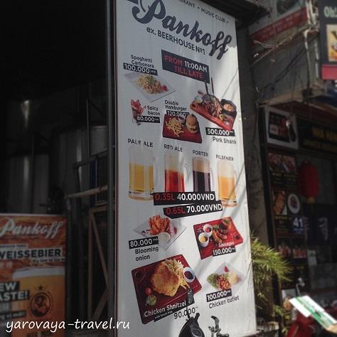 Где поесть в Нячанге? Выбор есть!