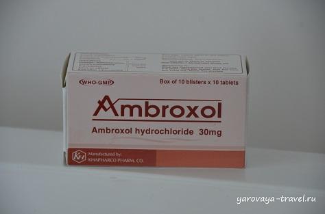 Для взрослых нужно принимать по одной таблетке 2 раза в день. Прием 5 дней.