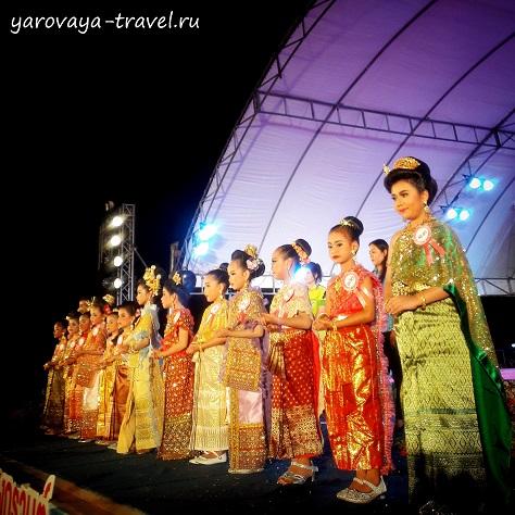 тайский новый год