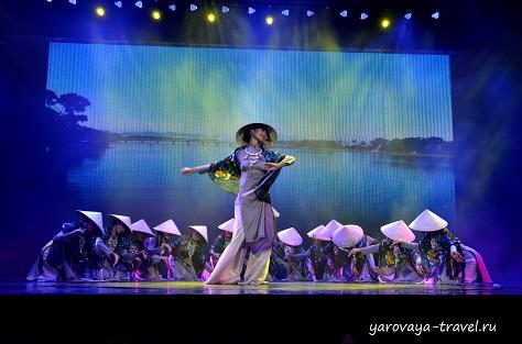 танцы народов вьетнама