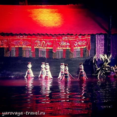Нячанг театр кукол на воде