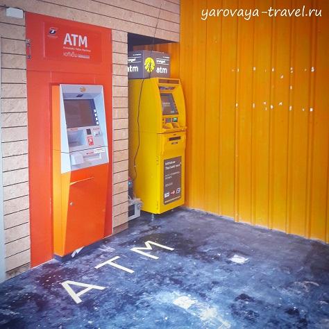 Как снять деньги в Таиланде.