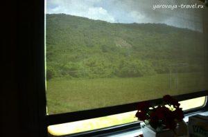 поезд дананг нячанг